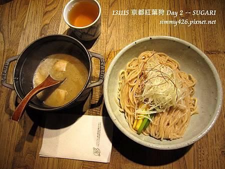 SUGARI 柚子沾麵(1)
