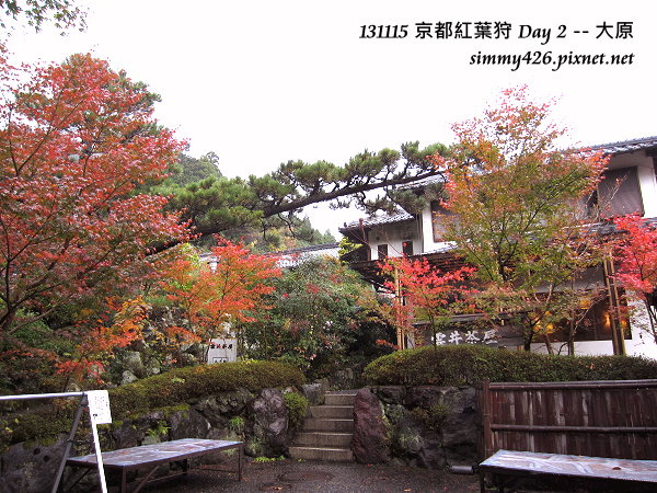 雲井茶屋(1)
