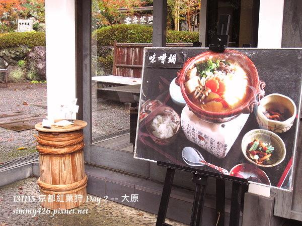雲井茶屋(3)