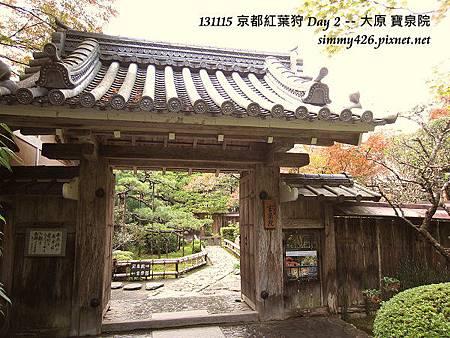 寶泉院(1)