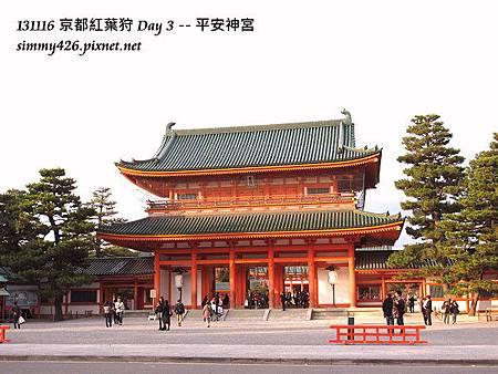 平安神宮(2)