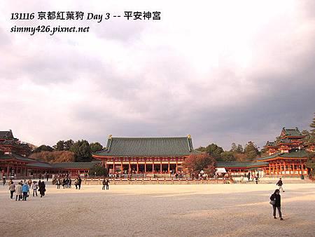 平安神宮(5)