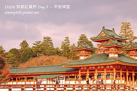 平安神宮(7)