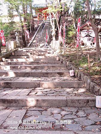 毘沙門堂(3)