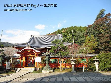 毘沙門堂(7)