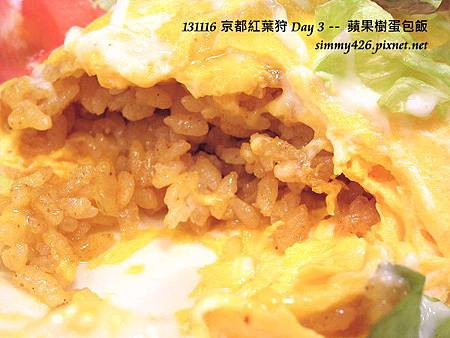 野菜沙拉蛋包飯(2)