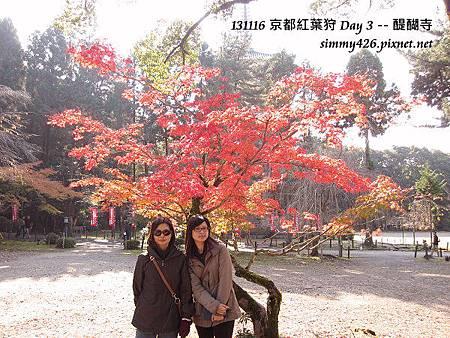 媽咪 & 老姐(2)