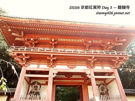 醍醐寺(24)