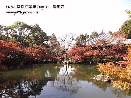 醍醐寺(45)