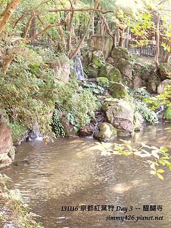 醍醐寺(47)