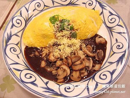 蘑菇蛋包飯(1)