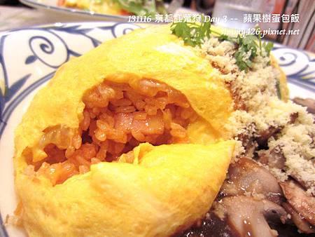 蘑菇蛋包飯(3)