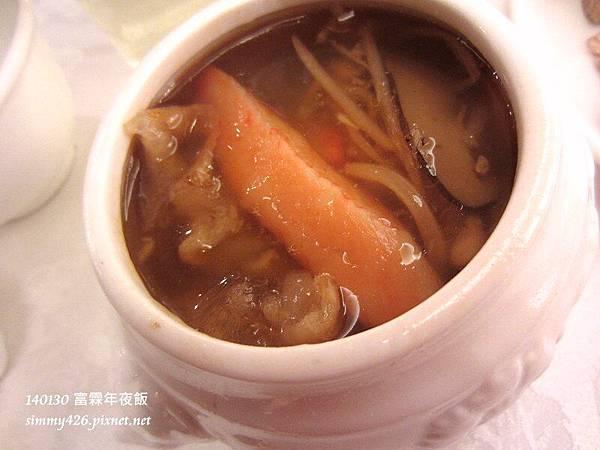 140130 富霖 鮑魚羹湯