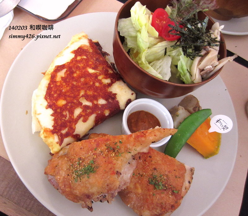 140203 和喫 香料咖哩佐脆燒雞肉 & 脆燒薄餅(1)