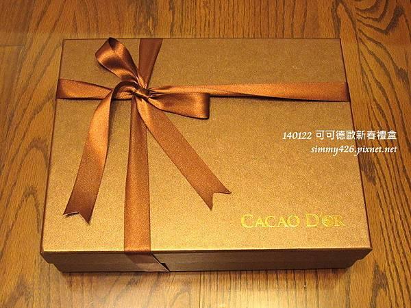 140122 可可德歐新春禮盒(1)