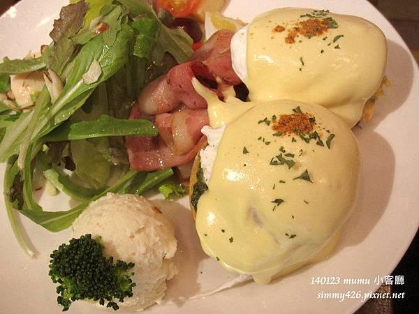 小客廳早午餐 菠菜班尼迪克蛋(2)