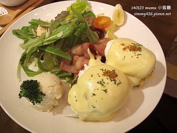 小客廳早午餐 菠菜班尼迪克蛋(1)