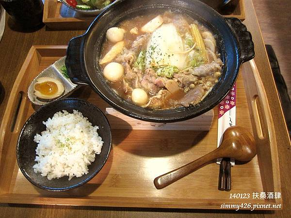 扶桑酒肆 赤味增鮮菇牛肉鍋(1)