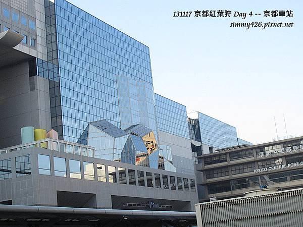 京都車站(1)