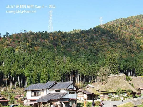 美山(2)