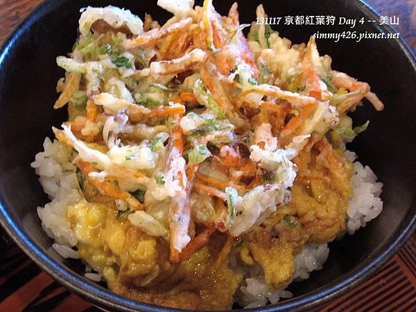 野菜定食(2)