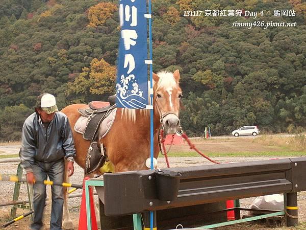 龜岡站(3)