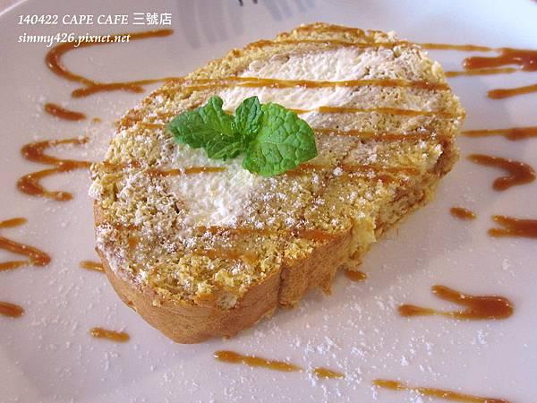 法式焦糖生乳捲(2)