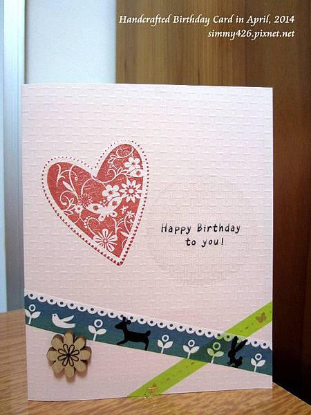 140419 品慈的生日卡(1)
