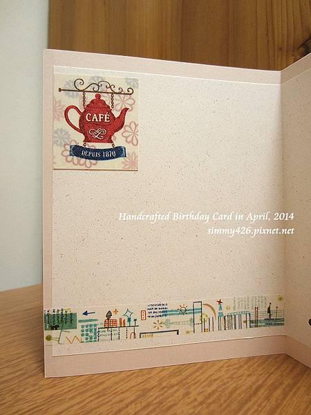 140419 品慈的生日卡(5)