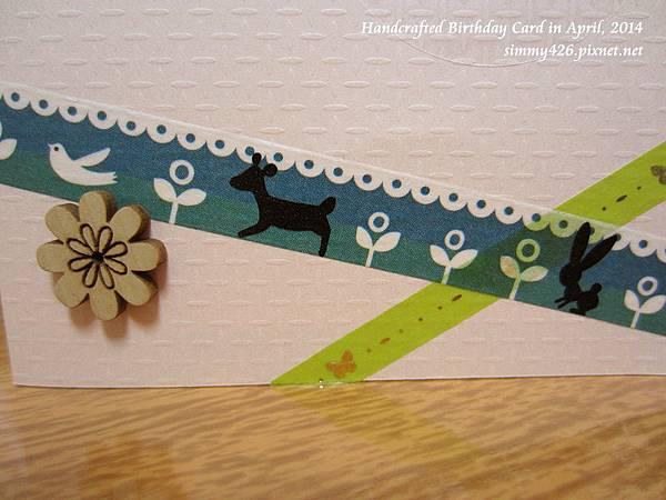 140419 品慈的生日卡(3)