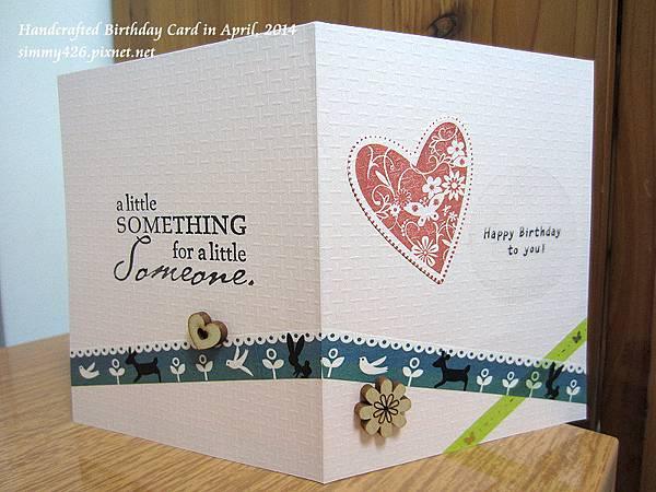 140419 品慈的生日卡(8)