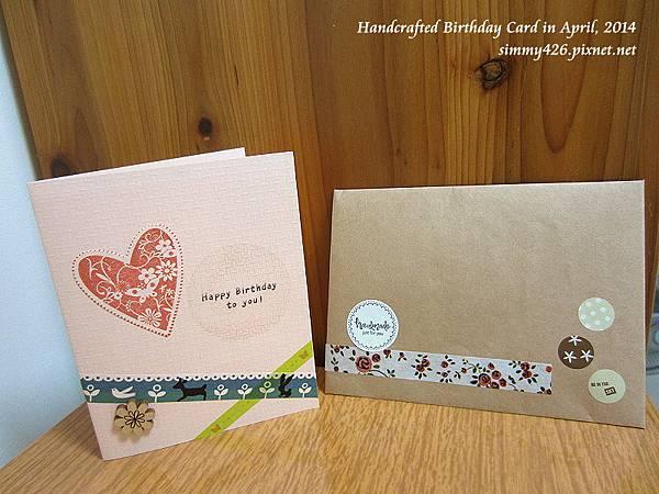 140419 品慈的生日卡 + 信封