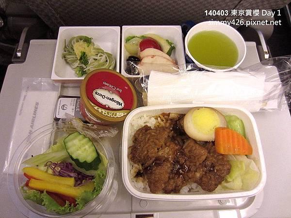 JAL 飛機餐(1)