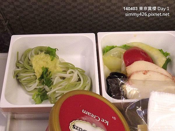 JAL 飛機餐(2)