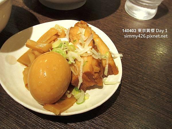 TETSU 特製沾麵(2)