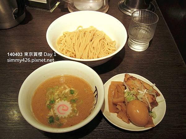 TETSU 特製沾麵(1)