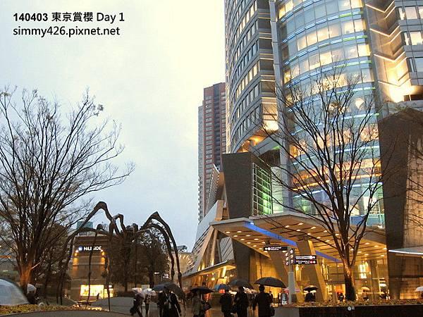 六本木 Hills(2)