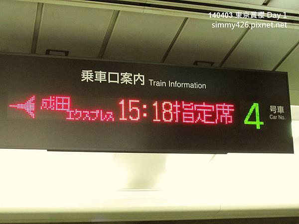 成田機場(6)