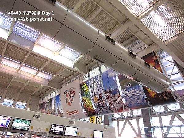 高雄小港機場(1)