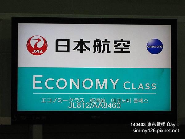 高雄小港機場(4)