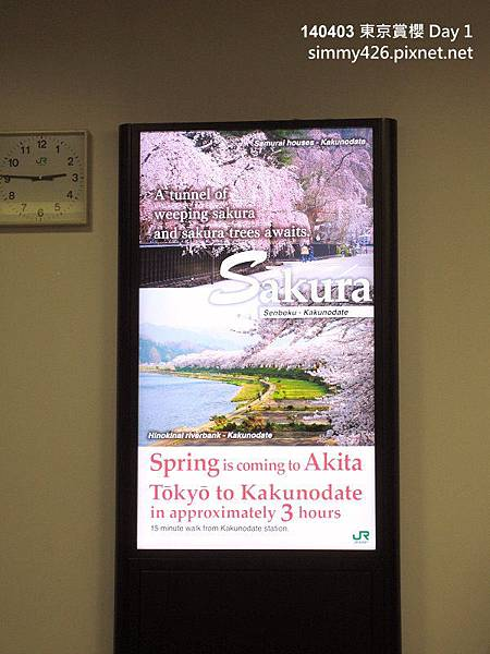 成田機場(4)