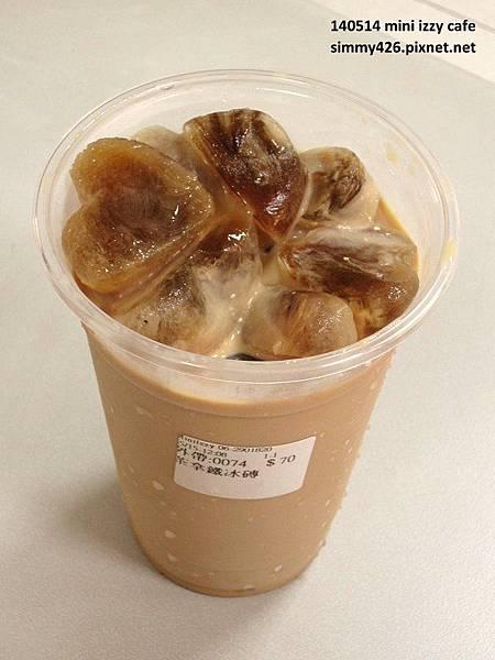 茶拿鐵冰磚(1)