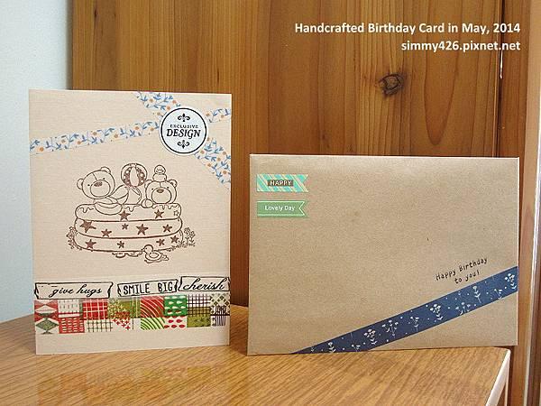 140518 Ariel 的生日卡 + 信封
