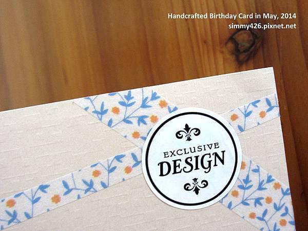 140518 Ariel 的生日卡(2)