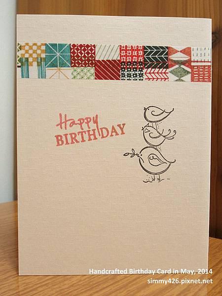 140518 Ariel 的生日卡(4)
