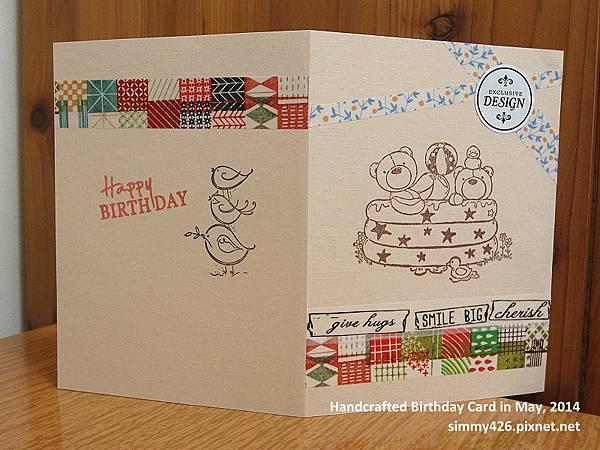 140518 Ariel 的生日卡(5)