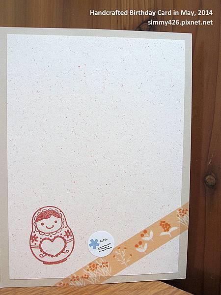 140518 Ariel 的生日卡(7)