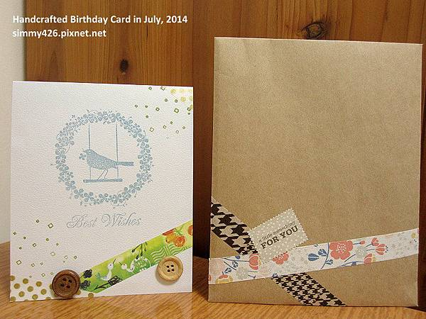 140713 Vicky 的生日卡 + 信封.jpg