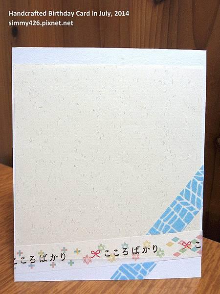 140713 Vicky 的生日卡(6).jpg