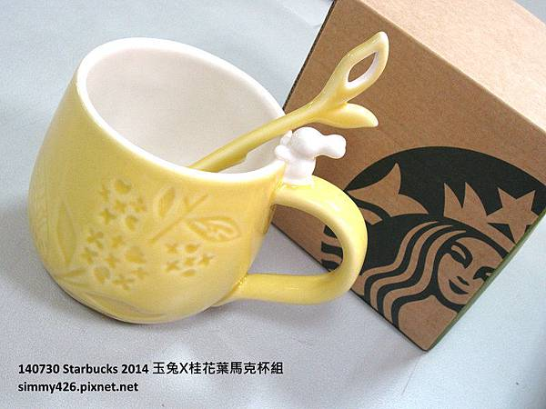 140730 Starbucks 玉兔X桂花葉馬克杯組(1).jpg